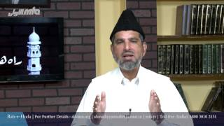 Urdu Rahe Huda 20th Aug 2016 Ask Questions about Islam Ahmadiyya