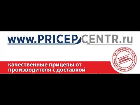 """пример сборки прицепа Титан 2013-03 """"С"""" Ф Январь 2020 года"""