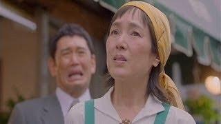 2004年頃 『SK-Ⅱ』 象印、木村文乃 「保温」編.