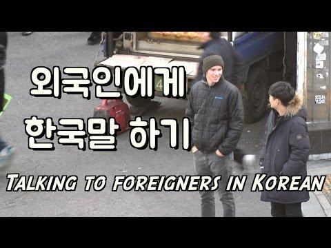 [실험카메라] 외국인에게 한국어로 말을 건다면? Talking to Foreigners in Korean (Social Experiment) {ENG SUB}