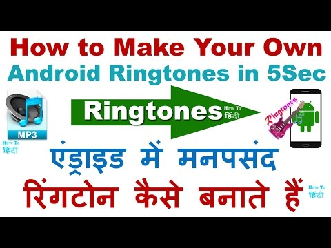 How To Make Ringtone For Android From Mp3 | Best Free Ringtone App For Android Phones
