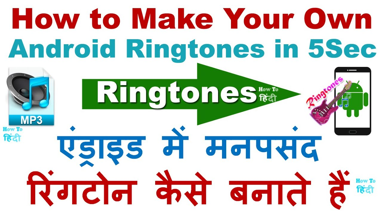 How To Make Ringtone For Android From Mp3 Best Free Ringtone App For Android Phones Youtube