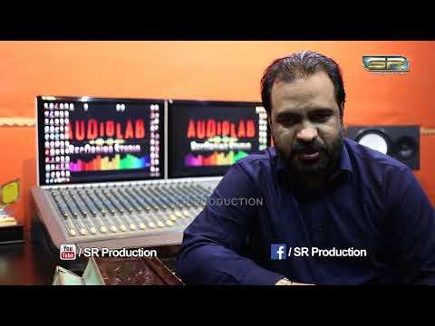 Shaman ali mirali new album 05 promo 2018 sr production