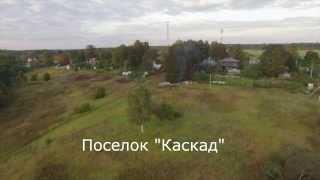 видео земельные участки в подмосковье