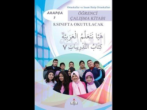 imam hatip 8.sınıf arapça  3.ünite  metinler