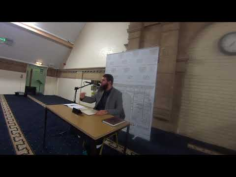 Explaining the famous Bayquniyyah poem- Intro to science of hadith (1/4) by Sheikh Zahed Fettah