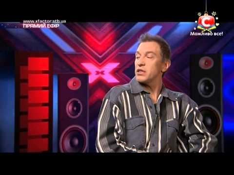 Х-фактор-5  Дмитрий Бабак - История 1Гала-концерт27.12.2014