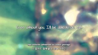 Kim Bo Kyung- Suddenly lyrics [Eng. | Rom. | Han.]