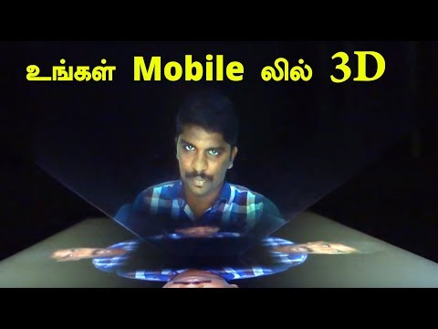 How To Make a 3D Hologram Projector at Home in tamil - loud oli Tech