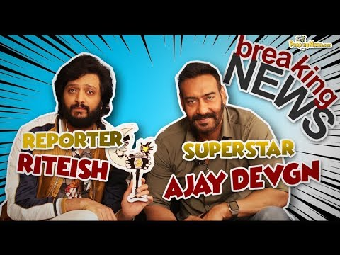 Reporter Riteish Deshmukh does Total Dhamaal while interviewing Superstar Ajay Devgn