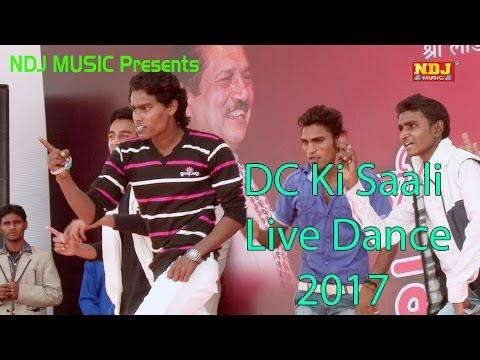 Ladwa Gaushala Haryanvi Sanskriti Raksha Samman Samaroh # DC Ki Saali #Live Dance 2017# NDJ Music