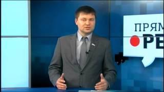 «Прямая речь» с Дмитрием Тепиным 25.01.2016