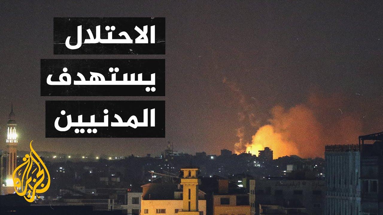 شهود عيان: قصفوا منازلنا في غزة دون سابق إنذار  - نشر قبل 6 ساعة
