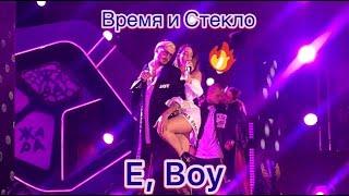 Время и Стекло - Е, Бой 🙎🏻♂️ выступление на фестивале ЖАРА 2018 в Баку 💕 ВиС