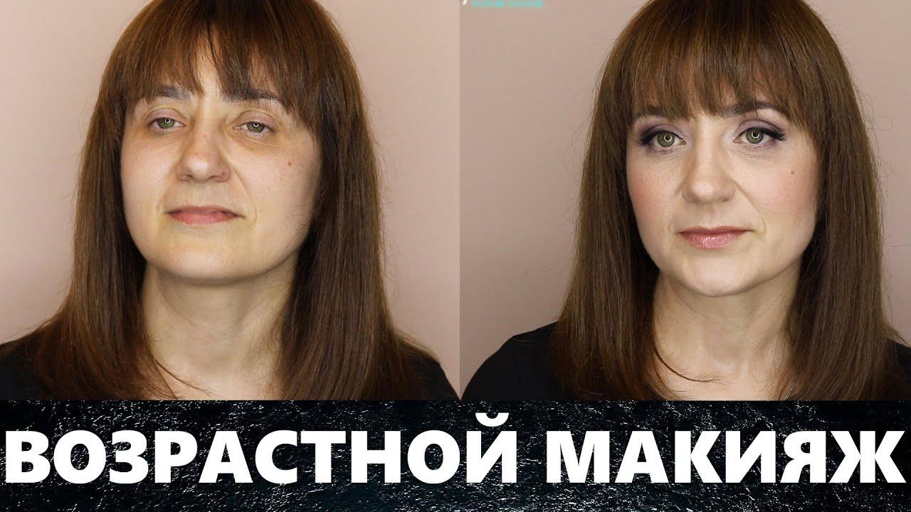красивый возрастной макияж фото