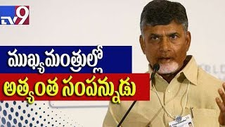 Chandrababu is India's richest CM, Manik Sarkar the poorest! - TV9 Today