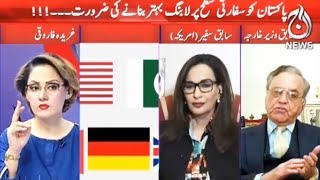 G For Gharidah - 24 February 2018 | Aaj News