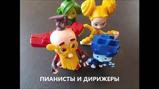 СПОКОЙНОЙ НОЧИ МАЛЫШИ / Спят усталые игрушки