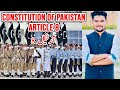 Article 8- Constitution of Pakistan 1973 ( Fundamental Rights)