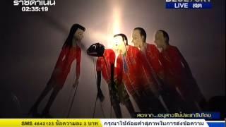 Repeat youtube video 161113 นายหนังถนอม อ่อนเกตุพล ณ เวทีประชาชน ราชดำเนิน