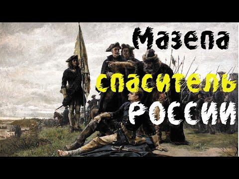 Список купеческих старобрядческих фамилий Москвы (XIX