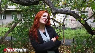 Алена Пеньковская о погоде