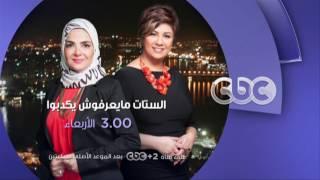 بالفيديو.. محمود عبد المغني: اشتغلت «مبلط» وأنا عندي 9 سنين