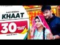 KHAAT - Ajay Hooda | New Dj Song | Anu Kadyan, Gajender Phogat | New Haryanvi Song Haryanavi 2019 Dj