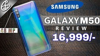 Samsung Galaxy M50 | Expectation Price, Leak, Specs, Details & Features