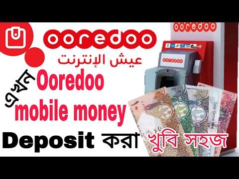 Deposit Your Money In Ooredoo Mobile Money Account. ওরিদু মোবাইল মানিতে টাকা জমা করার সঠিক নিয়ম। from YouTube · Duration:  4 minutes 37 seconds