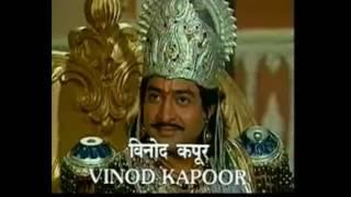 Mahabharat Song ( bharat ki hai ye kahani.......)