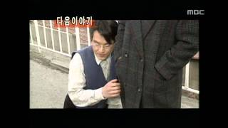 The Moon of Seoul, 19회, EP19, #08