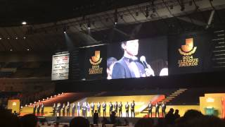 20141209_Jリーグアウォーズ J2MEP 松本山雅FC 田中隼磨選手 田中隼磨 検索動画 29