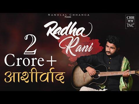 Radha Rani  Nandlal Chhanga