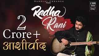 RADHA RANI | NANDLAL CHHANGA