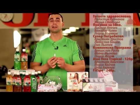 Видео Протеинови диети