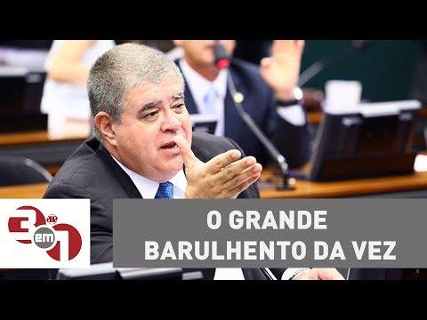 """José Maria Trindade: """"Carlos Marun é o grande barulhento da vez"""""""