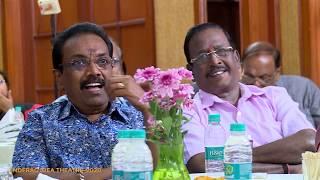 12 Andru Vanthathum Adhe Nila  Indfrag Idea Theatre 2020