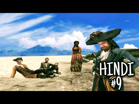 Pirates Of The Caribbean   At The Worlds End   Full Gameplay In Hindi  