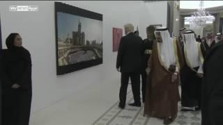فيديو.. صورة الحرم المكي تثير انتباه الرئيس الأميركي وزوجته