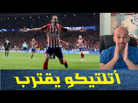 أتلتيكو مدريد يهزم يوفنتوس .. كيف هزم سيميوني أليجري؟