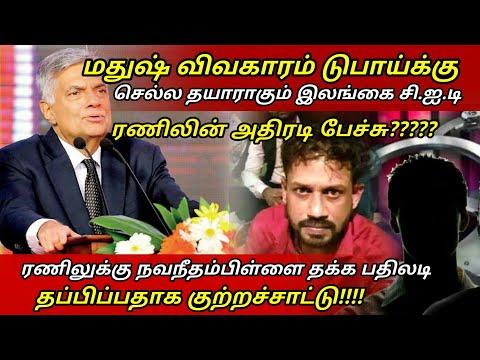 ரணிலுக்கு பதிலடி கொடுத்த நவநீதம்பிள்ளை|Srilanka Today News,Today News1st,News srilanka 2019.02.25