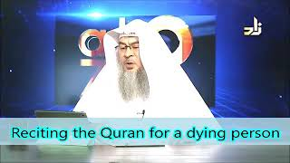 Reciting the Qur'an for a Dying Person - Sheikh Assim Al Hakeem