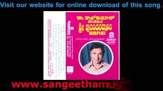 Sri Purandara Dasara Padagalu - Sharanu Siddhivinayaka