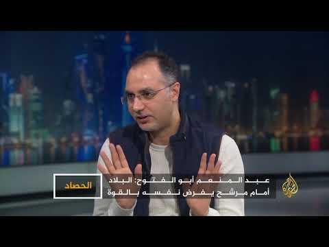الحصاد- الفريق سامي عنان.. هجوم الجيش والقضاء  - نشر قبل 23 دقيقة