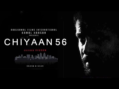 Chiyaan 56 Teaser | Firstlook | Chiyaan Vikram | Kamal Hassan | Akshara Hassan | Rajesh M