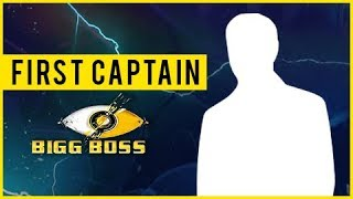 Bigg Boss 11 FIRST CAPTAIN Revealed, Guess Who?