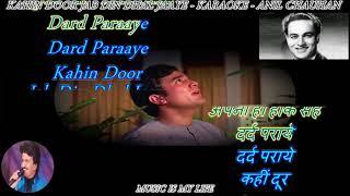 Kahin Door Jab Din Dhal Jaaye - Full Song Karaoke With Scrolling Lyrics Eng. & हिंदी