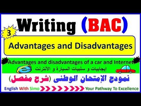 Advantages and disadvantages of online hookup essay
