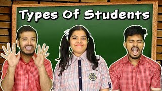 Types Of Students In School  | Children's Day Special | Hungry Birds